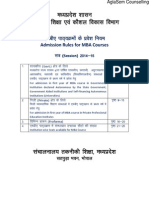 MP DTE MBA Counselling 2014 Rule Book