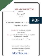 Id Forty Hadith of Nawawi