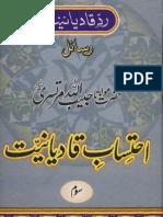 TAHFA-E-QADIYANIYAT part3