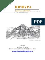 Porphyra Issue 1