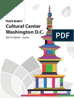 4-6 Korean Cultural Center DC
