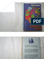 Jayakanthan - Innum Oru Pennin Kadhai