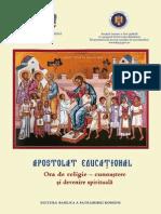 Pr.gh. Holbea, Opris - Apostulat Educational. Ora de Religie, Cunoastere Si Devenire Spirituala. Ed. Basilica 2012