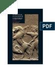 Anónimo - [ES] La Epopeya de Gilgamesh, El Gran Hombre Que No Quería Morir (Akal)