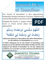 Inspirational Dua Before Ramadhan