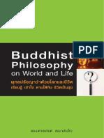 Buddhist Philosophy on World and Life