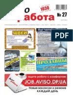 Aviso-rabota (DN) - 27 /162/