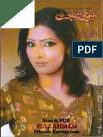 Digest 2015 pdf december khwateen
