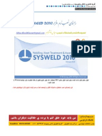 How to Install Sysweld 2010
