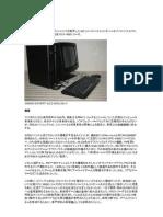 Sharp - X68000 (日本語 + English)