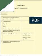 Msw Auhtorisation Application
