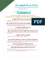 047 Muhammad