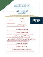 069 Haqqah