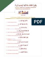 090 Balad