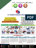 Download Kalender 2015 Lengkap PDF dan CorelDraw | Sumber Bahagia Kreasindo