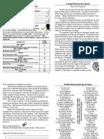 demonstration speech packet