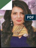 Hina Digest June 2014