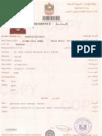 Visa scan