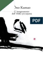 Ono Kumao