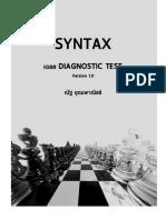 เฉลย Syntax Color