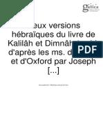 Deux versions hebraiques de kalilah et dimnah.pdf