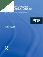 The Phonetics of Japanese Language