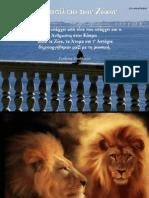 Το Βασίλειο Των Ζώων