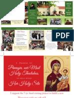 Nativity of the Theotokos Greek Monastery July 2014