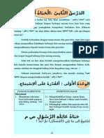 Modul Arab X-bab2