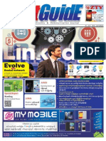 Netguide Vol (3) , Issue (43),