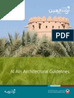 Al Ain Architectual Guidelines English