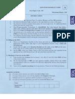IIT JAm 2014 Paper - Biotechnology