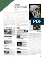 """დმანისის აღმოჩენები ჟურნალ """"Science""""-ის გარეკანზე"""