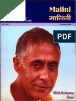 Malini Sep. 2006 Vol. 1 No. 1