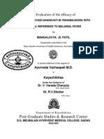 Vishamajwaram Kc029gdg 121226100307 Phpapp02