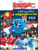 Sport View Journal Vol 3 No 28