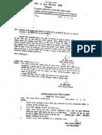 Afrc Fee Instructions