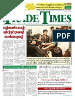 TheTradeTimes-3-117