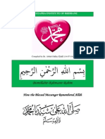 How the Blessed Messenger Remembered Allah