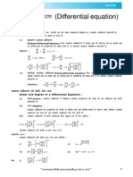 Differential Equation Theory_h