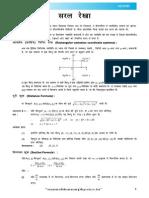Straigth Line Theory_H