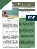 eds 206 inquiry brief