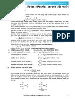 Grignard Reagent, Reduction & Alkane Theory_H