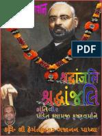 Shraddhanjali Book