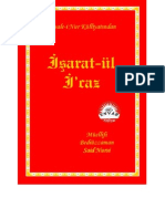 İŞARATU'L-İCAZ-SAİD NURSİ