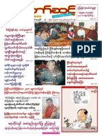 Myanmar Than Taw Sint Vol 3 No 19
