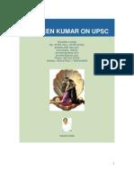 PRAVEEN KUMAR ON UPSC