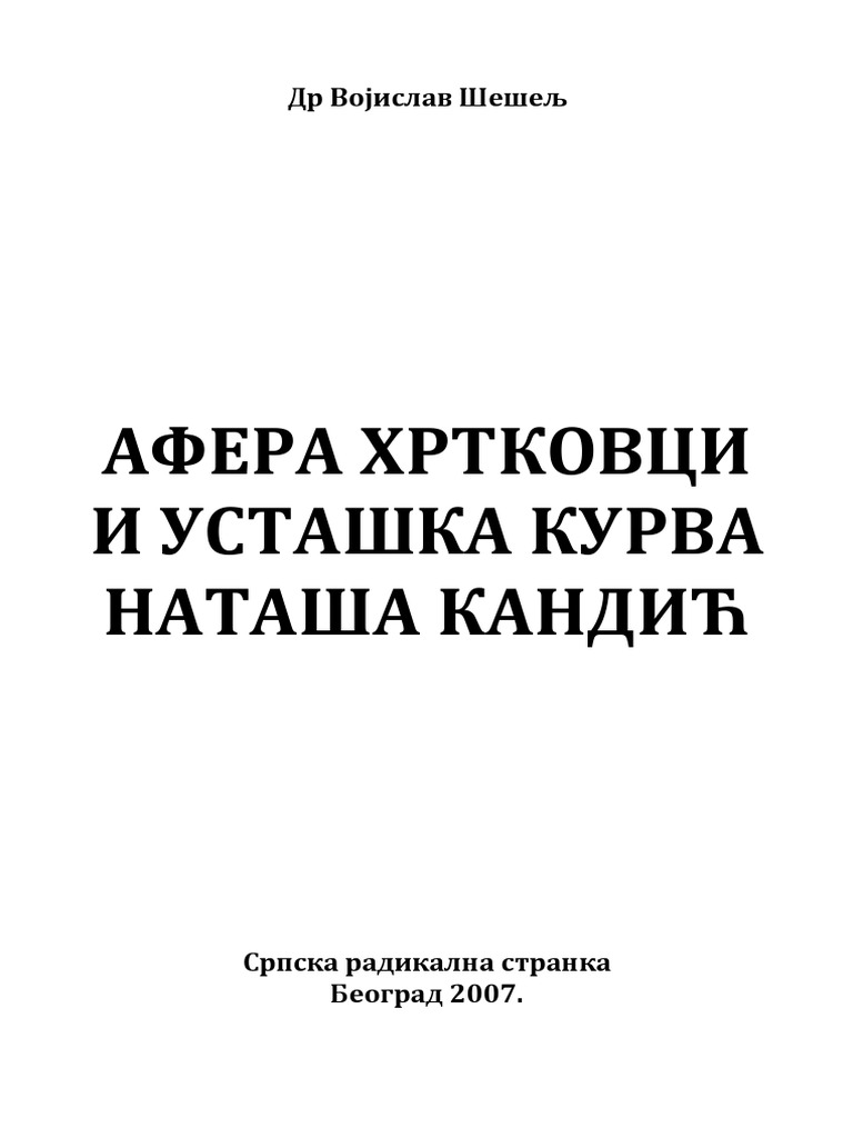 Анализ кала форма 219 у Динамо Санаторно-курортная карта для взрослых 072 у Крюково