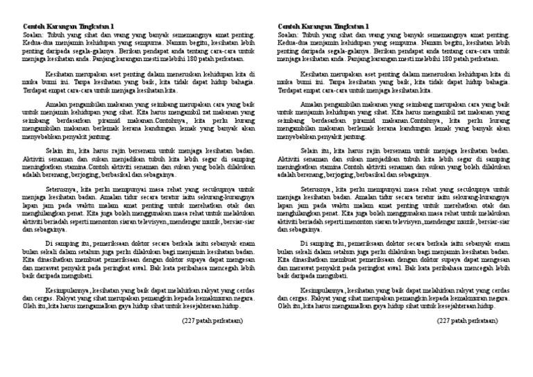 Karangan Pendek Bahasa Melayu Tingkatan 1