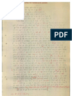 Pdf lal hindi kitab in